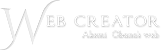 Web Creator Akemi Obana