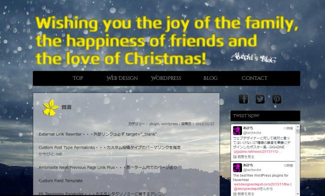 2013.11.11_blog